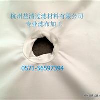 供应多种型号涤纶滤布