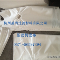 供应批发丙纶滤布