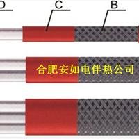 管道加热恒功率电加热带,防爆电加热带销售