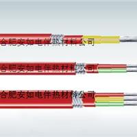 供应管道高温加热二相电压(红色)恒功率伴热带,防爆电热带