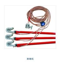 供应110KV便携式短路接地线/110KV高压接地线
