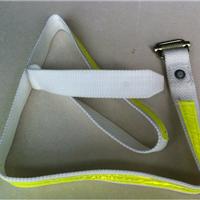 厂家直销反光安全带/煤矿专用反光安全带