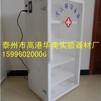 供应戊二醛消毒箱15996020006