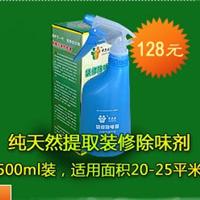 供应安尔雅10-20平米除甲醛方案