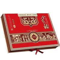 漳州礼盒茶叶礼盒手工盒手表盒