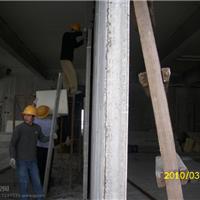 供应装修用的合盈轻体条板