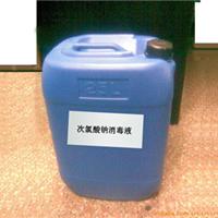 次氯酸钠消毒剂,次氯酸钠消毒剂生产,供应次氯酸钠消毒剂
