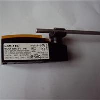 供应行程开关LSM-11S