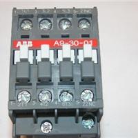 A9-30-01厂家现货