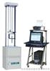 供应管件和硬质塑料板材的耐冲击试验