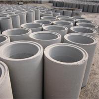 供应下水道水泥井管
