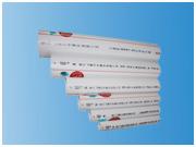 供应PPR家装工程塑料管