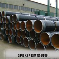 供应枝江市地埋式两布三油普通级环氧煤沥青防腐钢管