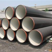 延安市排污水环氧煤沥青玻璃丝布防腐钢管