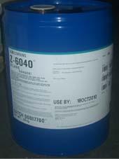 供应道康宁偶联剂Z-6040,合成硅胶交联剂