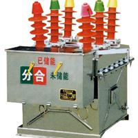 供应ZW8-12户外柱上高压真空断路器
