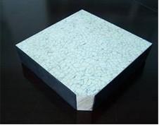 供应海世源/全球鹰硫酸钙防静电地板
