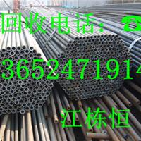 供应广州镀锌架子管回收|肇庆镀锌方矩管回收|清远无缝钢管回收
