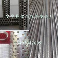 安平县铭杰丝网制造厂