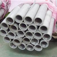 供应不锈钢无缝钢管