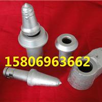 掘进齿煤截齿S135,S150.S160(产品专利)