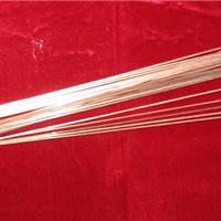 供应银钎料、银基钎料焊粉、银焊条,焊丝