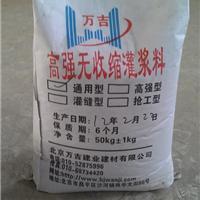 供应沧洲聚合物抗裂砂浆13681594568