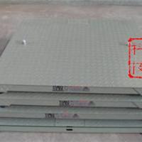 供应保衡2T小地磅 SCS-2吨电子地磅秤