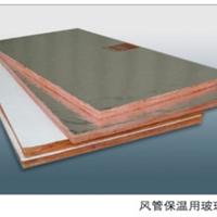 风管保温玻璃棉板