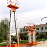 供应SJYL铝合金式升降平台