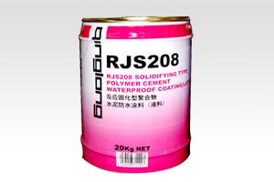 供应青龙山东防水材料RJS208反应性聚合物水泥涂料