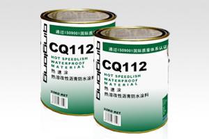 供应青龙 山东防水材料热熔改性沥青涂料 CQ112