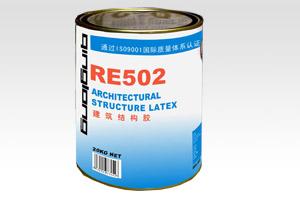 供应上海加固材料青龙建筑结构胶(RE502)