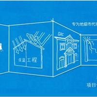 青龙防水诚邀全国代理加盟,一个品牌四门生意助你成功