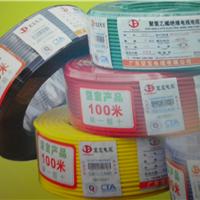 供应广州音频视频电线