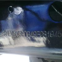 供应改装车车架打标机