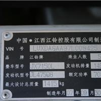 供应设备标牌打标机