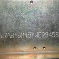 打标机价格便携打标机智能打标机