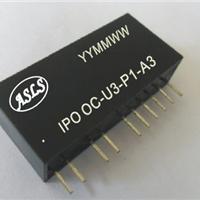 0-5V、0-2.5V放大0-10V、0-15V、0-24V