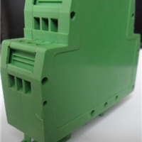 0-10V转0-20ma隔离转换器/变送器/放大器