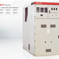 供应KYN61-40.5开关柜,KYN61-40.5高压柜