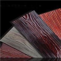 供应加工板材刻纹木(防腐木)