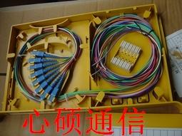 供应8芯熔纤盘