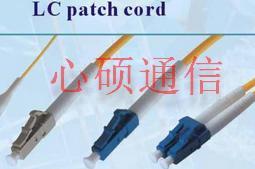 供应LCi光纤跳线