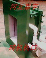 供应芯杆 耐磨芯杆 耐磨芯架