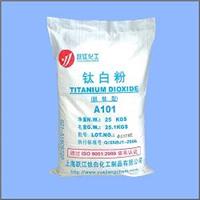 高性价比锐钛型钛白粉A101 免费拿样