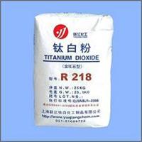 厂家直销金红石型钛白粉R218质量保证