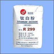 厂家供应钛白粉R299(色母粒专用型)