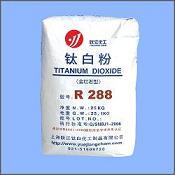 厂家直销金红石型钛白粉R288(塑钢专用型)