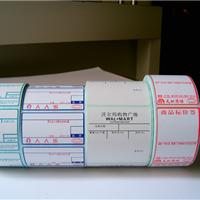 供应艾利热敏纸/热敏条码纸/艾利条码纸订购的厂家 价格最优惠